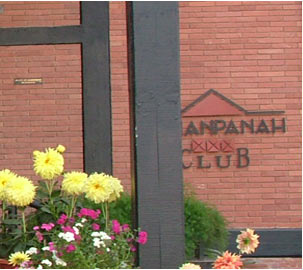 Jahanpanah Club